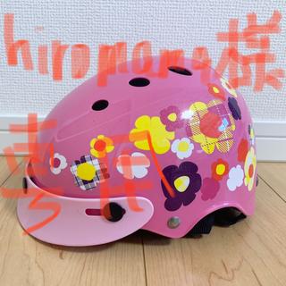 ブリヂストン(BRIDGESTONE)のHiromama様専用 ブリヂストン 子供用ヘルメット 46〜52cm 女の子(ヘルメット/シールド)