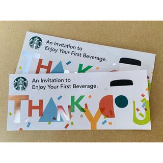 Starbucks Coffee - スターバックス ドリンクチケット 2枚