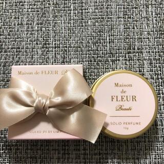 メゾンドフルール(Maison de FLEUR)のMaison de FLEUR 練り香水(香水(女性用))