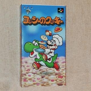 スーパーファミコン(スーパーファミコン)の (スーパーファミコン) ヨッシーのクッキー(家庭用ゲームソフト)