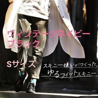 ソルベリー(Solberry)のsoulberry スキニー カーキ ヴィンテージネイビー 定価3900円(スキニーパンツ)