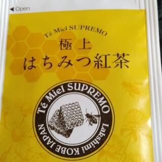 ラクシュミー極上はちみつ紅茶3P(茶)