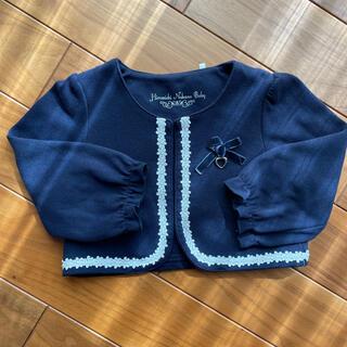 ヒロミチナカノ(HIROMICHI NAKANO)のキッズフォーマルジャケット(ジャケット/上着)