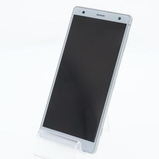 エクスペリア(Xperia)の【B】SIMフリー SOV37 Xperia XZ2 Liquid Silver(スマートフォン本体)