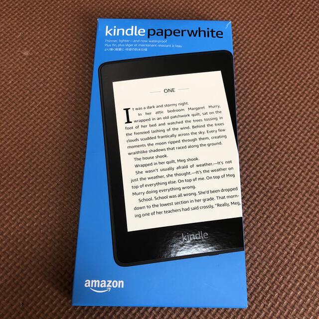 Kindle paperwhite スマホ/家電/カメラのPC/タブレット(電子ブックリーダー)の商品写真