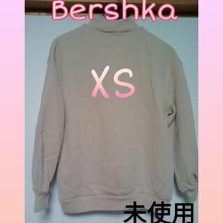 ベルシュカ(Bershka)の【未使用】Bershka ベルシュカ トレーナー スウェット ベージュ XS(トレーナー/スウェット)