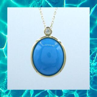 ターコイズ トルコ石&ダイヤモンド ❤︎ 新品 K18 天然石 ペンダント(ネックレス)