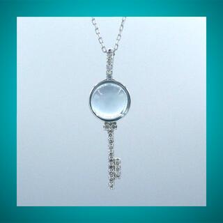 鍵モチーフ❣️アクアマリン ダイヤ K18WG ホワイトゴールド ネックレス(ネックレス)