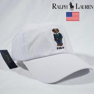 POLO RALPH LAUREN - 新品 ポロ ラルフローレン polo ポロベアー キャップ 帽子 白 ホワイト