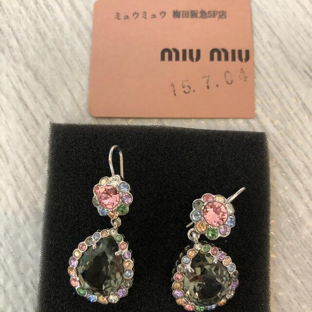miumiu(ミュウミュウ)のmiu miu クリスタルピアス レディースのアクセサリー(ピアス)の商品写真