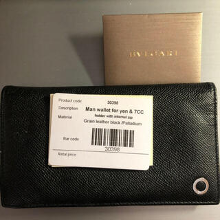 BVLGARI - BVLGARI財布