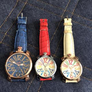 腕時計 3本セット(腕時計(アナログ))
