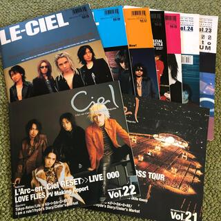 ラルク 会報 LE-CIEL 21〜29(音楽/芸能)