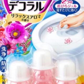 コバヤシセイヤク(小林製薬)のトイレ芳香剤(日用品/生活雑貨)