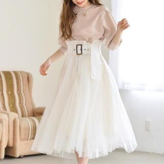 ミーア(MIIA)のハイウエストプリーツコンビスカート ホワイト(ロングスカート)