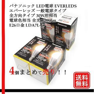 限定4こセット☆未使用品 パナソニック LED電球 一般電球タイプ(その他)