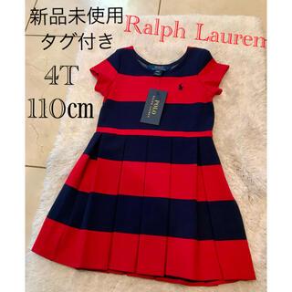 Ralph Lauren - 新品 未使用 タグ付き ラルフ レッド ネイビー ストライプ ワンピース