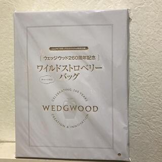 WEDGWOOD - GLOW 7月号(2019) 付録のみ