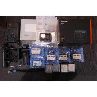 ソニー(SONY)のSONY DSC-RX0 m2 Cyber-shot (コンパクトデジタルカメラ)