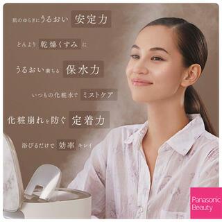 Panasonic - パナソニック スチーマー ナノケア EH-SA0B-N【新品・未使用】