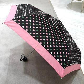 ケイトスペードニューヨーク(kate spade new york)のKate spade 折り畳み傘(傘)