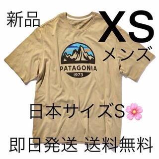 パタゴニア(patagonia)の最安値!送料無料 XSサイズ パタゴニア Tシャツ タン 国内正規品(Tシャツ/カットソー(半袖/袖なし))