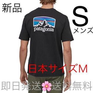 パタゴニア(patagonia)の送料無料 パタゴニア Tシャツ Sサイズ 国内正規品 ブラック(Tシャツ/カットソー(半袖/袖なし))