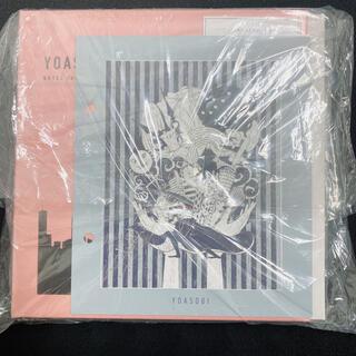 SONY - 【新品・未開封】YOASOBI THE BOOK 完全生産限定 Amazon限定
