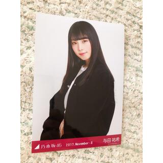 ノギザカフォーティーシックス(乃木坂46)の与田祐希 2017 チュウ(アイドルグッズ)