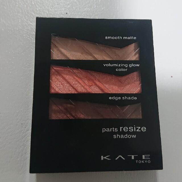 KATE(ケイト)のKATE パーツリサイズシャドウ OR-1 コスメ/美容のベースメイク/化粧品(アイシャドウ)の商品写真