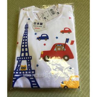 mikihouse - ミキハウス Tシャツ 120 新品未使用