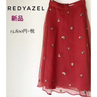 REDYAZEL - ☆新品☆REDYAZEL ロングスカート