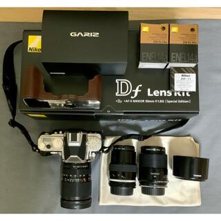 Nikon - 保証残Nikon Df シルバー ボディ、オールドレンズ3本、他付属品多数付き。