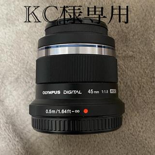 オリンパス(OLYMPUS)のオリンパス OLYMPUS M.ZUIKO ズイコー45mm/F1.8 (レンズ(単焦点))
