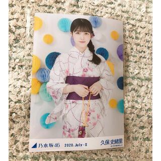 ノギザカフォーティーシックス(乃木坂46)の久保史緒里 浴衣 2020 チュウ(アイドルグッズ)