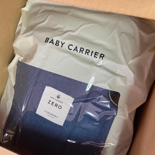 キューズベリー ZERO 抱っこひも 新生児用 CUSE BERRY キッズ/ベビー/マタニティの外出/移動用品(抱っこひも/おんぶひも)の商品写真