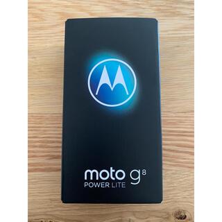 モトローラ(Motorola)の新品未開封 moto g8 power lite ロイヤルブルー4GB/64GB(スマートフォン本体)
