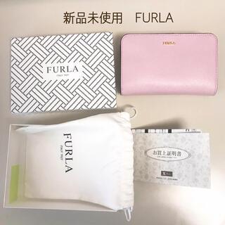 Furla - 【新品未使用】フルラ 二つ折り 財布 バビロン M ジップアラウンド