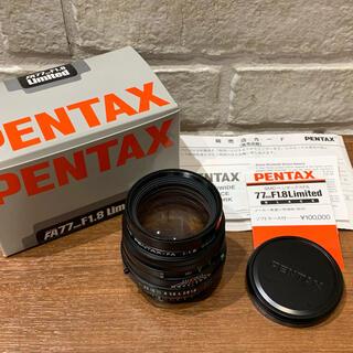 ペンタックス(PENTAX)のペンタックスsmc PENTAX-FA 77mmF1.8 Limitedブラック(レンズ(単焦点))