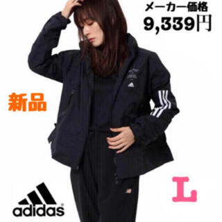 adidas - アディダスウインドジャケット レディース新品 L