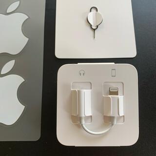 アップル(Apple)の純正iPhoneイヤホンジャックアダプタ(ストラップ/イヤホンジャック)