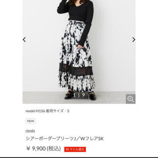 rienda - タグ付き! 花柄 スカート