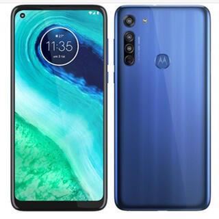 モトローラ(Motorola)のmoto g8 ノイエブルー PAJG0000JP(スマートフォン本体)