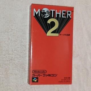 スーパーファミコン(スーパーファミコン)の (スーパーファミコン) MOTHER2 ギーグの逆襲 (家庭用ゲームソフト)