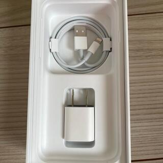 iPhone 純正 アダプタ ライトニングケーブル