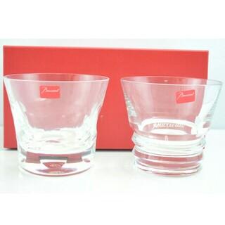 Baccarat - 【未使用品】Baccarat バカラ ベガ・ベルーガ ロックグラス タンブラー