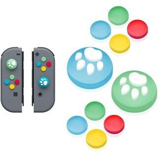 【Nintendo Switch 対応】アナログスティックカバー+方向キーキャッ(家庭用ゲーム機本体)