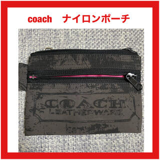 COACH - コーチ ナイロン ポーチ coach 美品 小物入れ コインケース カードケース