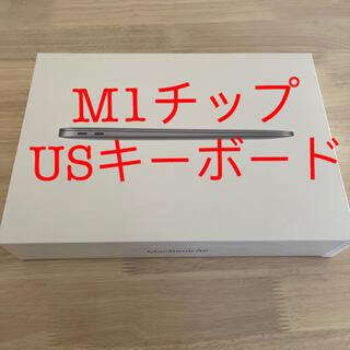 Apple - MacBook Air M1チップ 256GB USキーボード スペースグレー