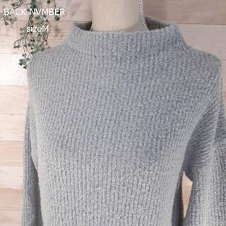 バックナンバー(BACK NUMBER)の【美品】BACK NUMBER レディースニット グレー  Mサイズ セーター(ニット/セーター)